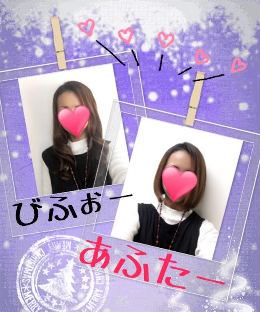 f:id:ssachiko:20161208161540j:image