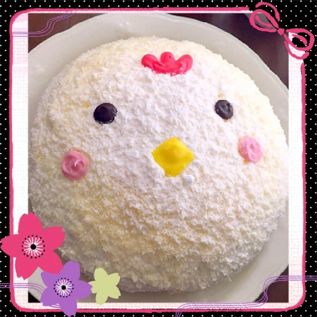 f:id:ssachiko:20170103095308j:image
