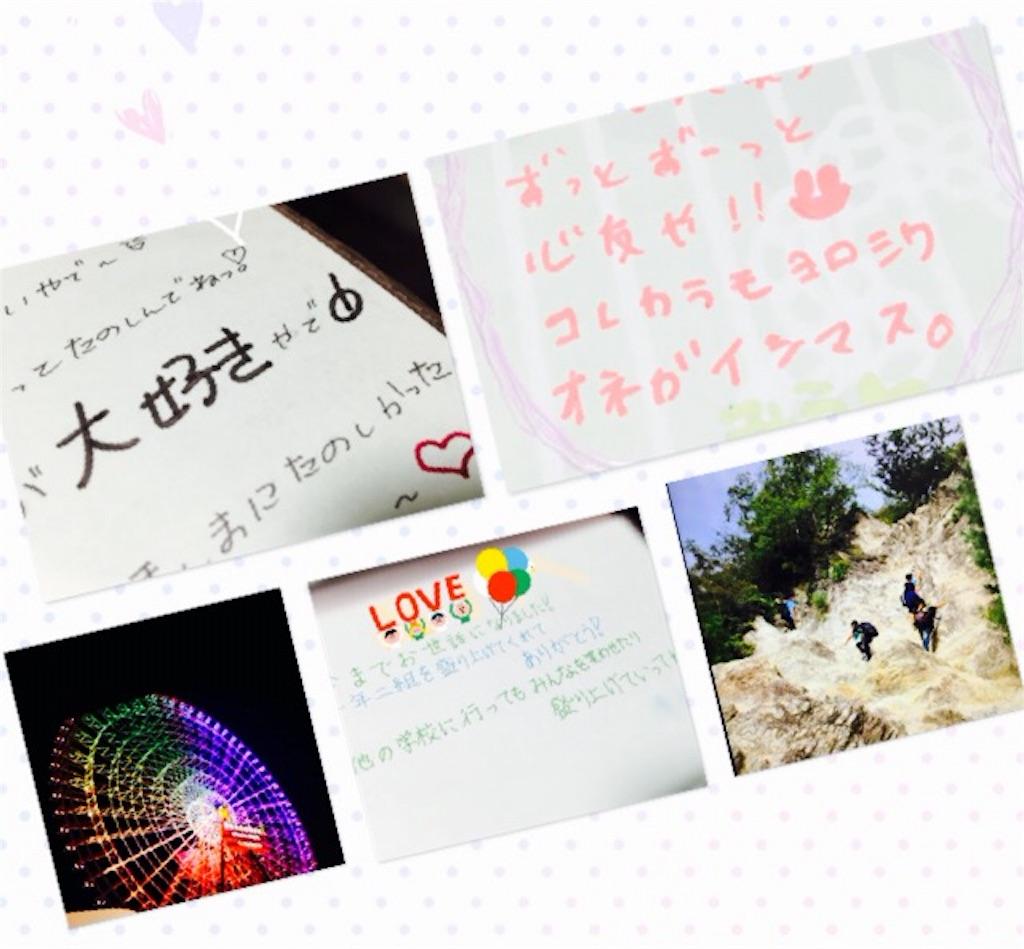 f:id:ssachiko:20170110112703j:image