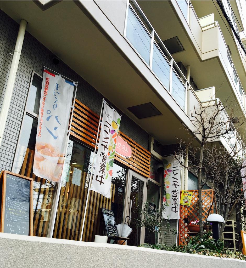 f:id:ssachiko:20170116221046j:image