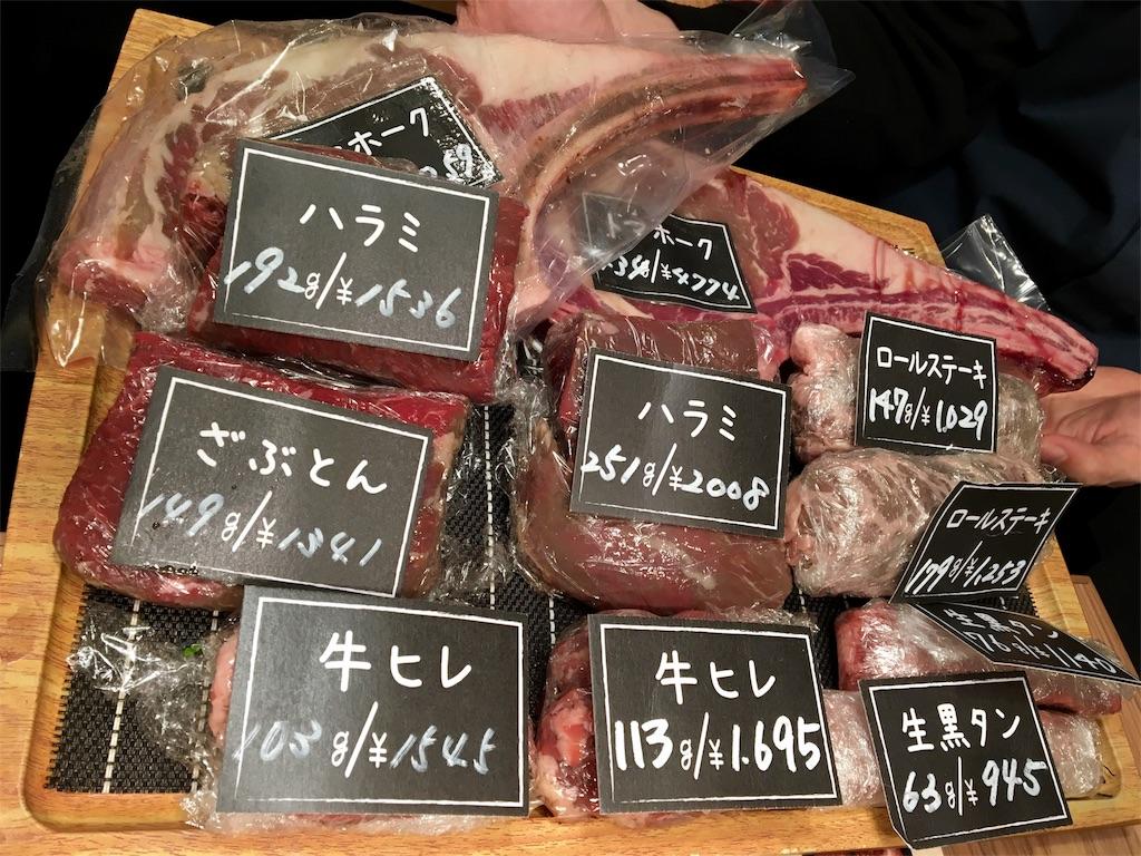 f:id:ssachiko:20170116223200j:image