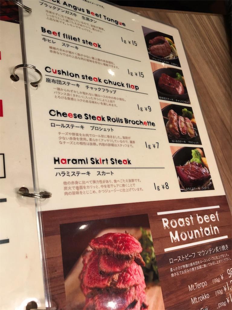 f:id:ssachiko:20170116223239j:image