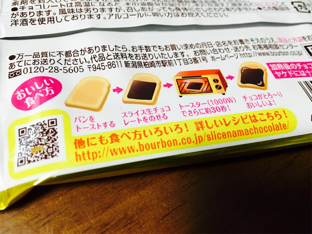 f:id:ssachiko:20170130141658j:image