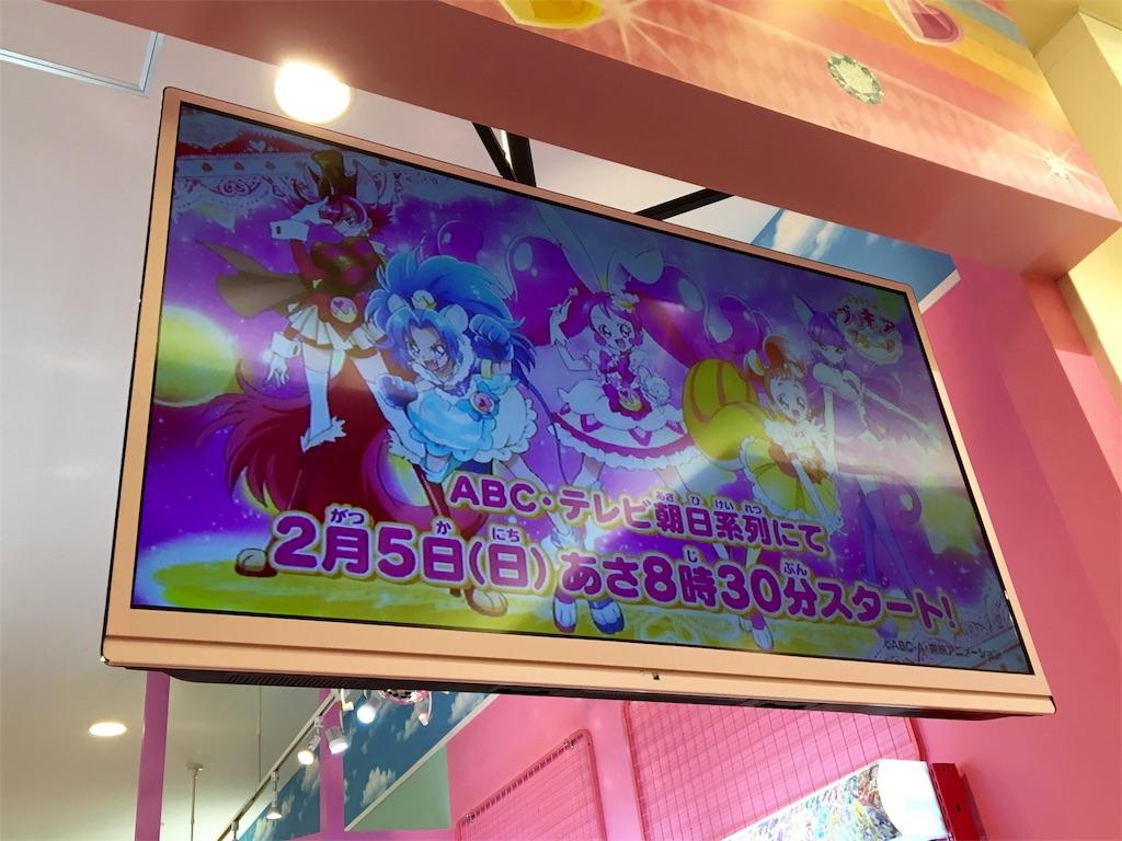 f:id:ssachiko:20170204170023j:image