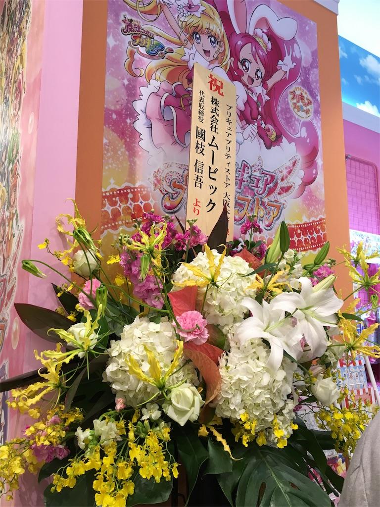 f:id:ssachiko:20170204170158j:image