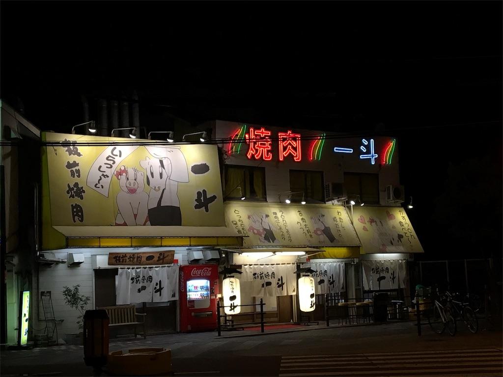 f:id:ssachiko:20170208232150j:image