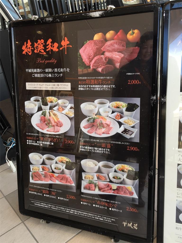 f:id:ssachiko:20170216223707j:image