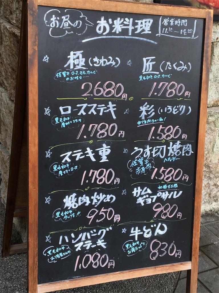f:id:ssachiko:20170216223721j:image