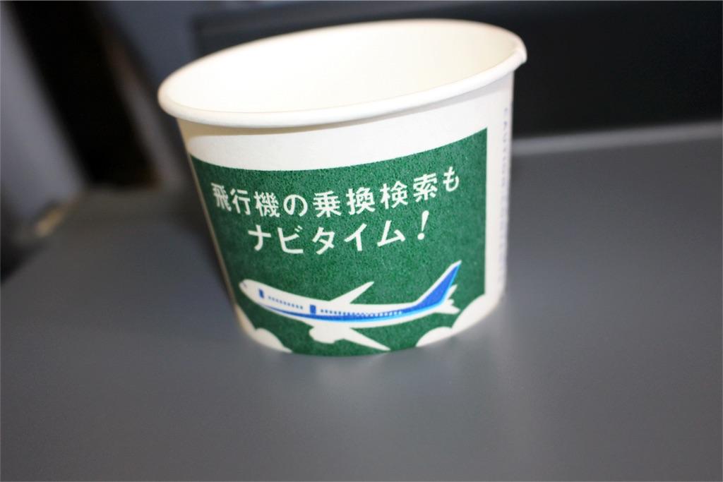 f:id:ssachiko:20170223221933j:image