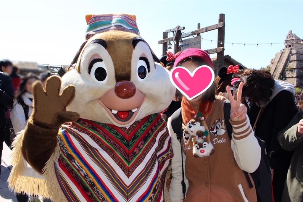 f:id:ssachiko:20170226215347j:image