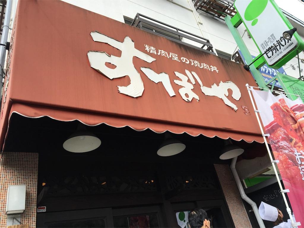 f:id:ssachiko:20170309101609j:image