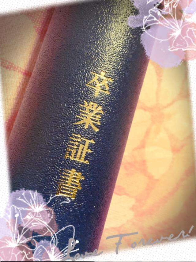 f:id:ssachiko:20170315211116j:plain