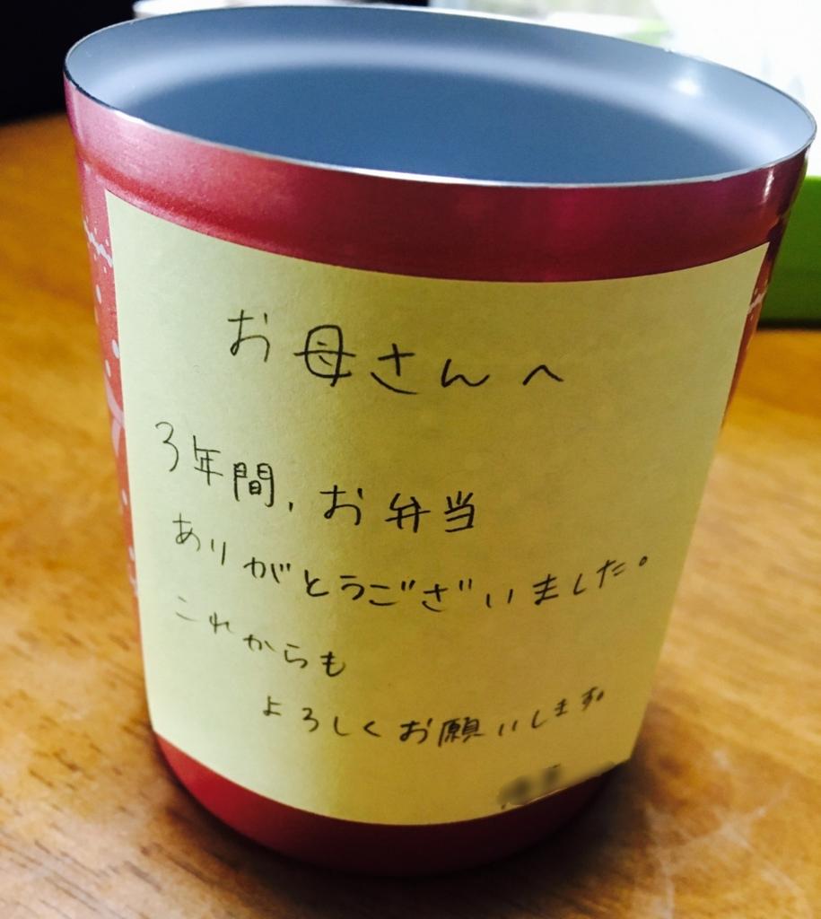 f:id:ssachiko:20170315211428j:plain
