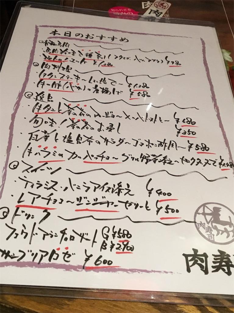 f:id:ssachiko:20170322111156j:image