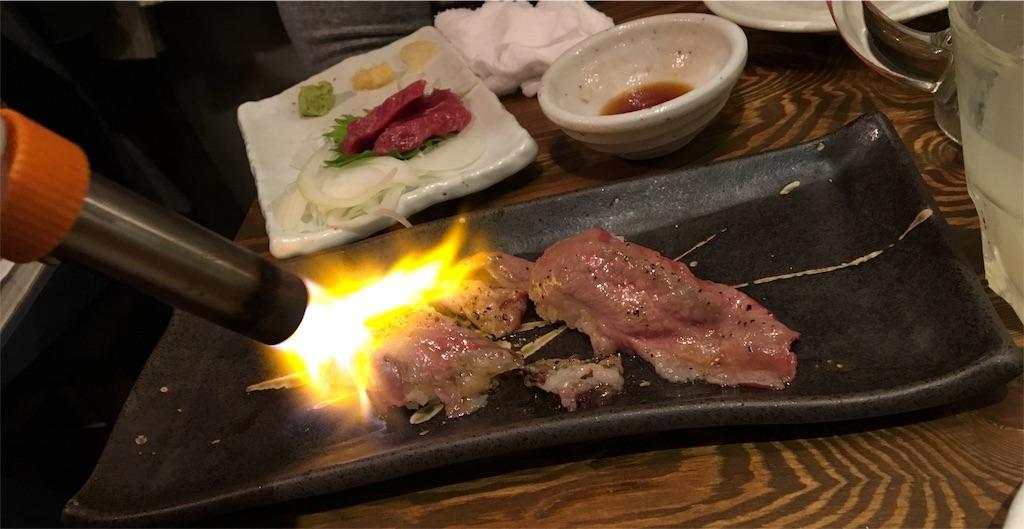 f:id:ssachiko:20170322112248j:image