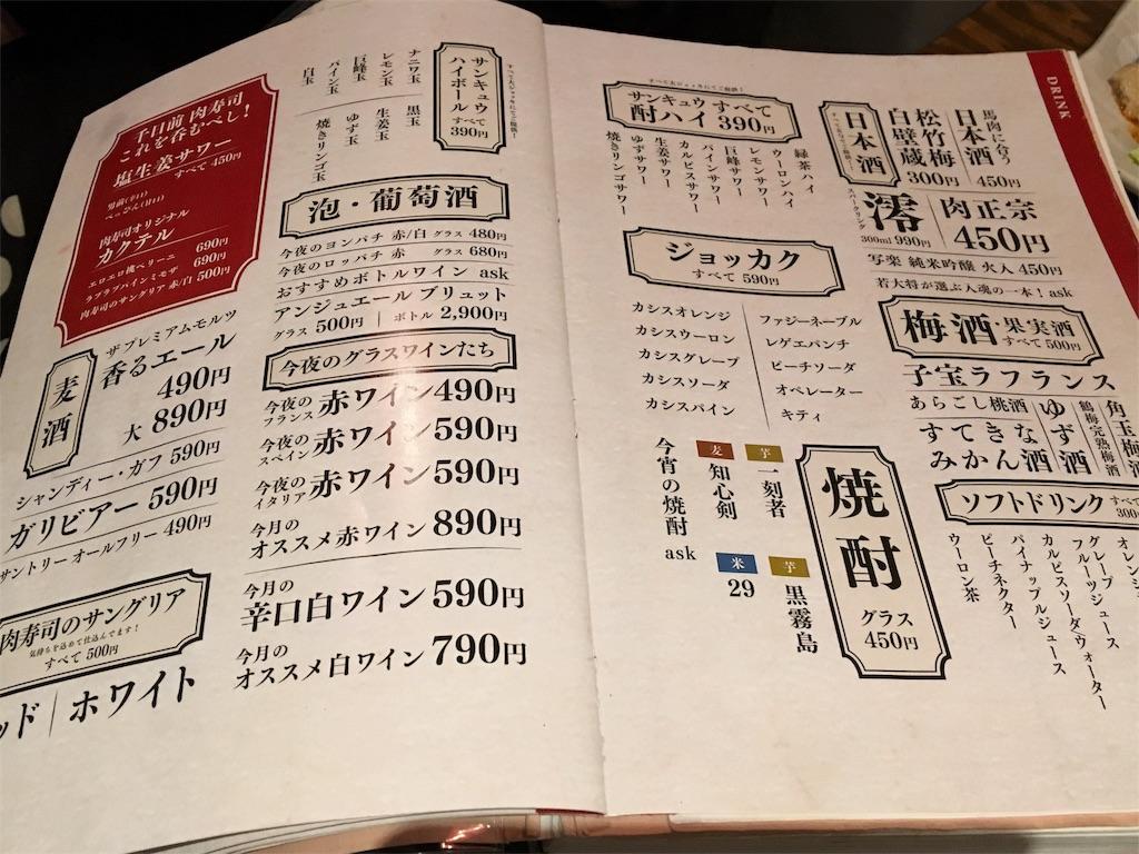 f:id:ssachiko:20170322113517j:image