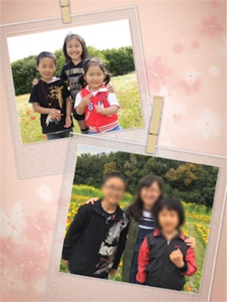 f:id:ssachiko:20170407201425j:image