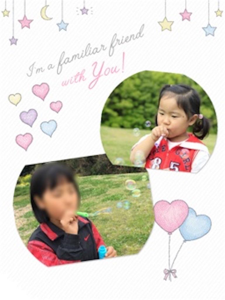 f:id:ssachiko:20170407201536j:image