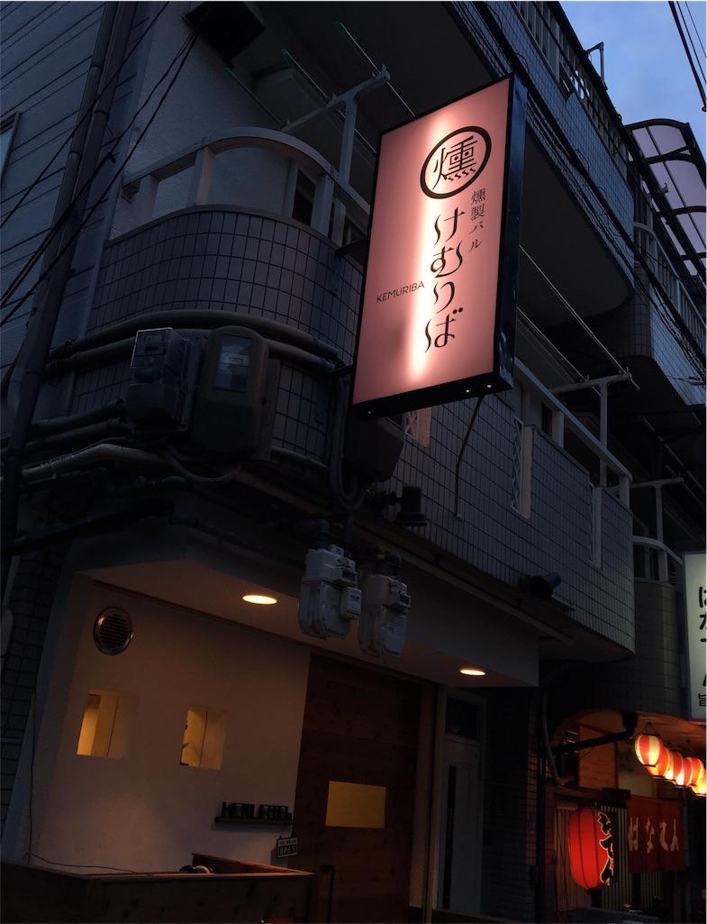 f:id:ssachiko:20170416064754j:image