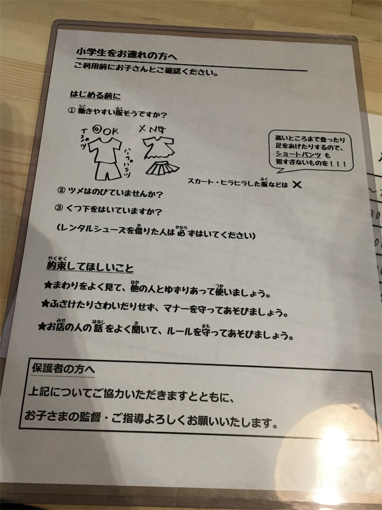f:id:ssachiko:20170505163325j:image