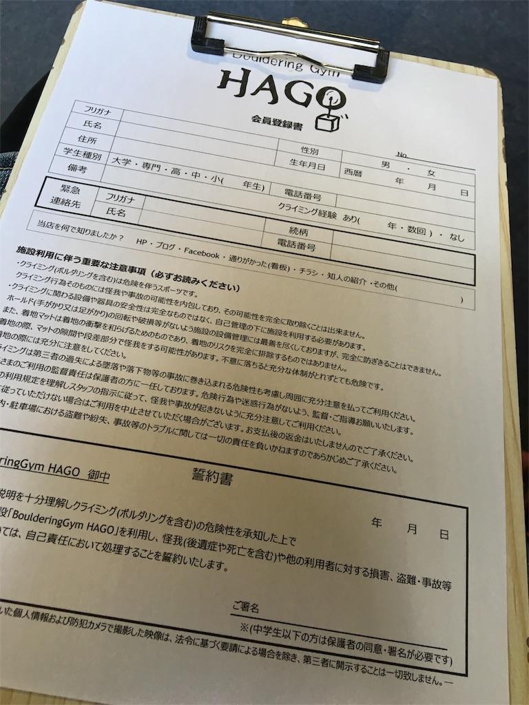 f:id:ssachiko:20170505163350j:image