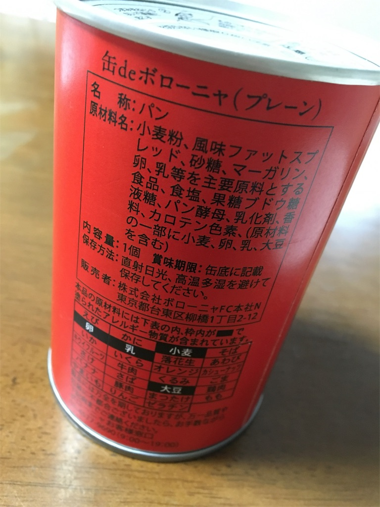 f:id:ssachiko:20170508081716j:image
