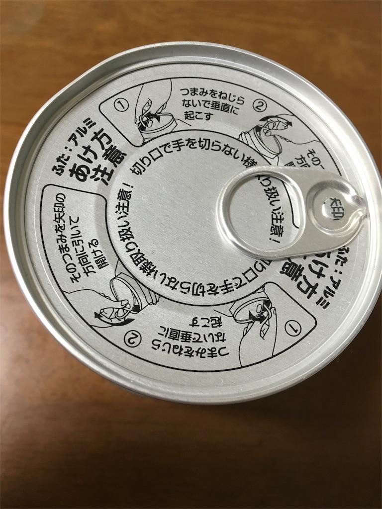 f:id:ssachiko:20170508081742j:image