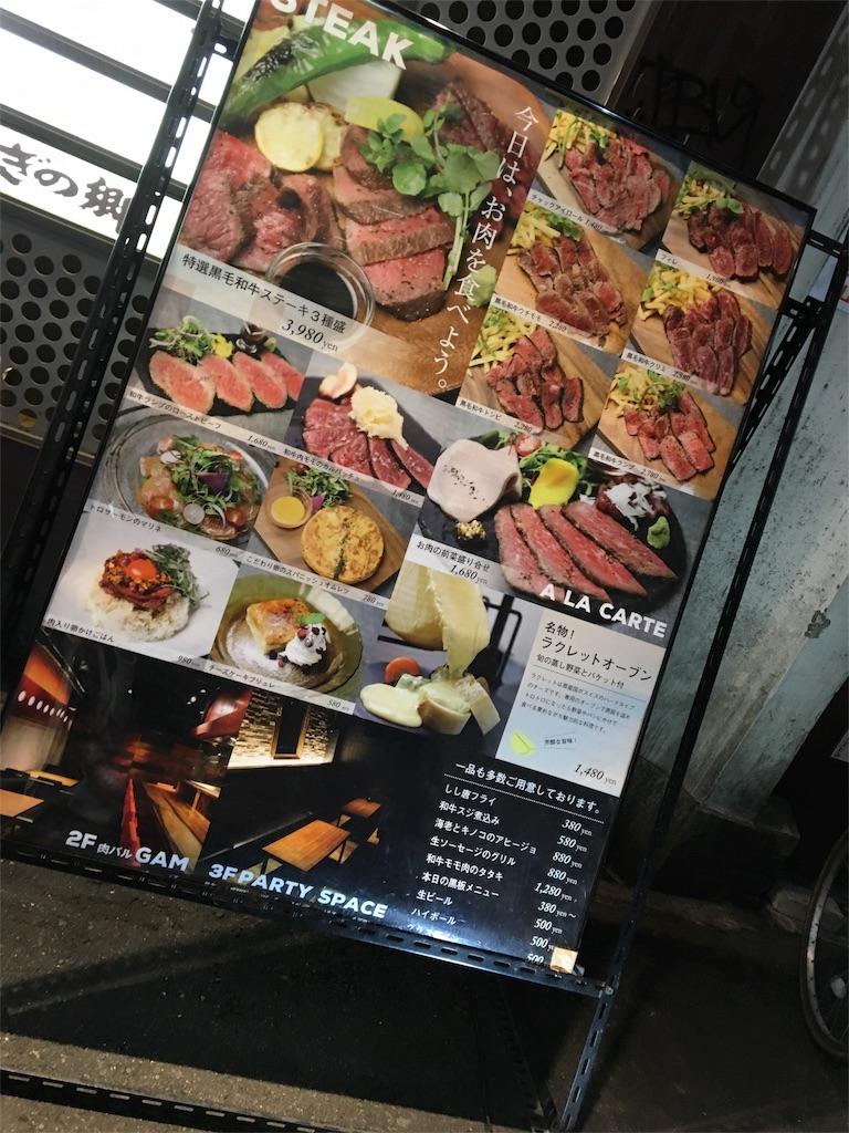 f:id:ssachiko:20170510075335j:image