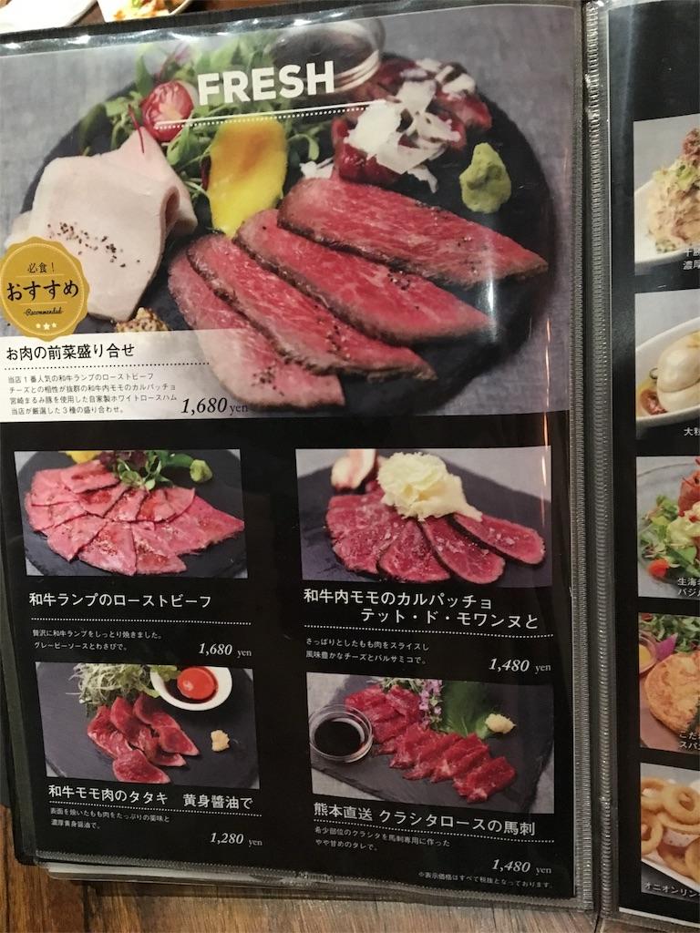 f:id:ssachiko:20170510075821j:image