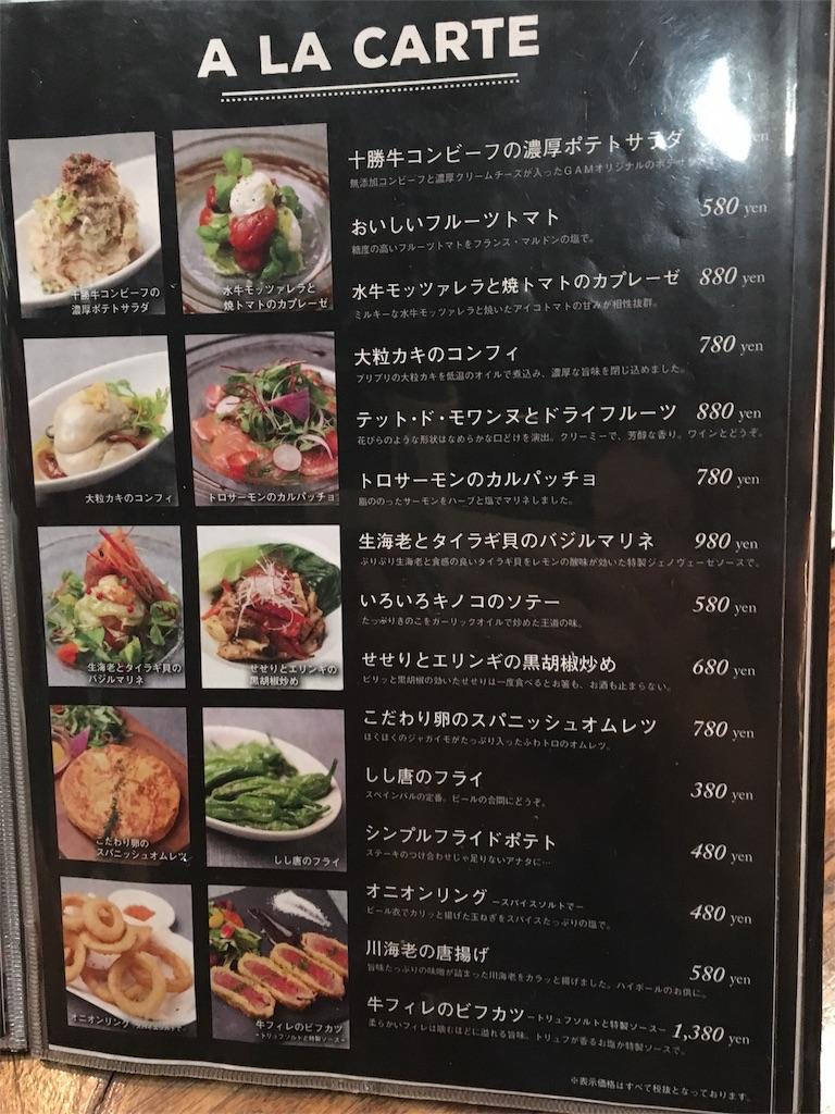 f:id:ssachiko:20170510075834j:image