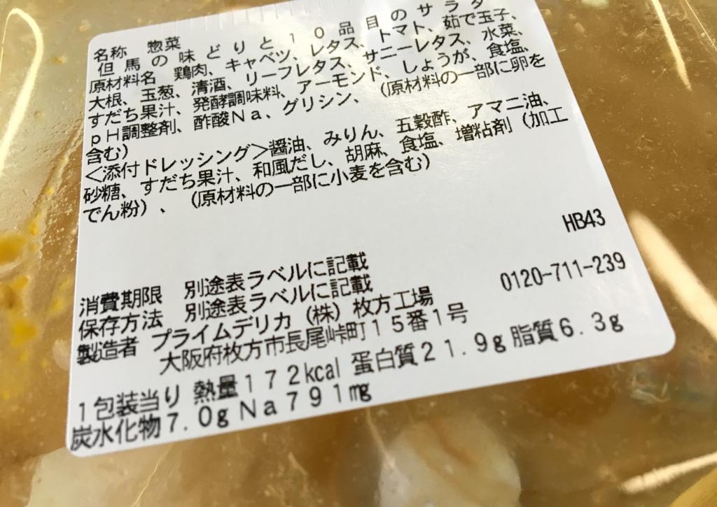 f:id:ssachiko:20170519225858j:plain