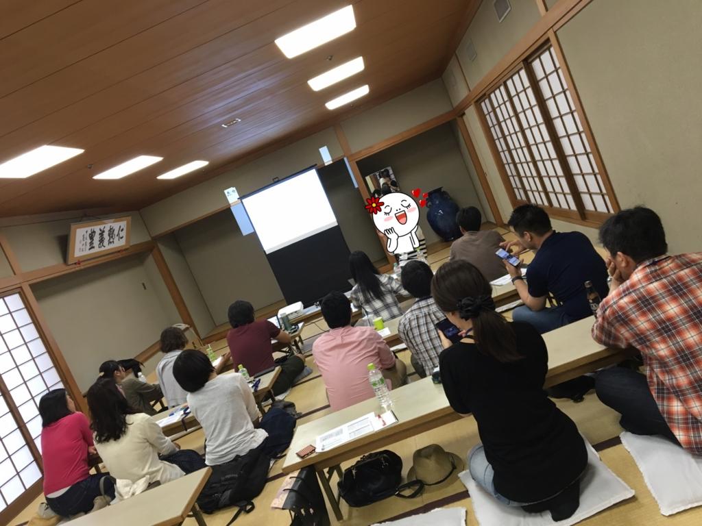 f:id:ssachiko:20170522224122j:plain