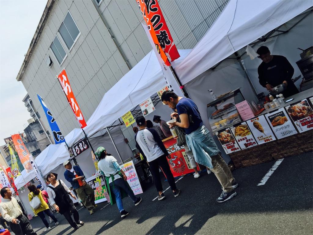 f:id:ssachiko:20170523215414j:image