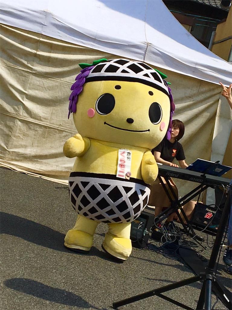 f:id:ssachiko:20170523215619j:image