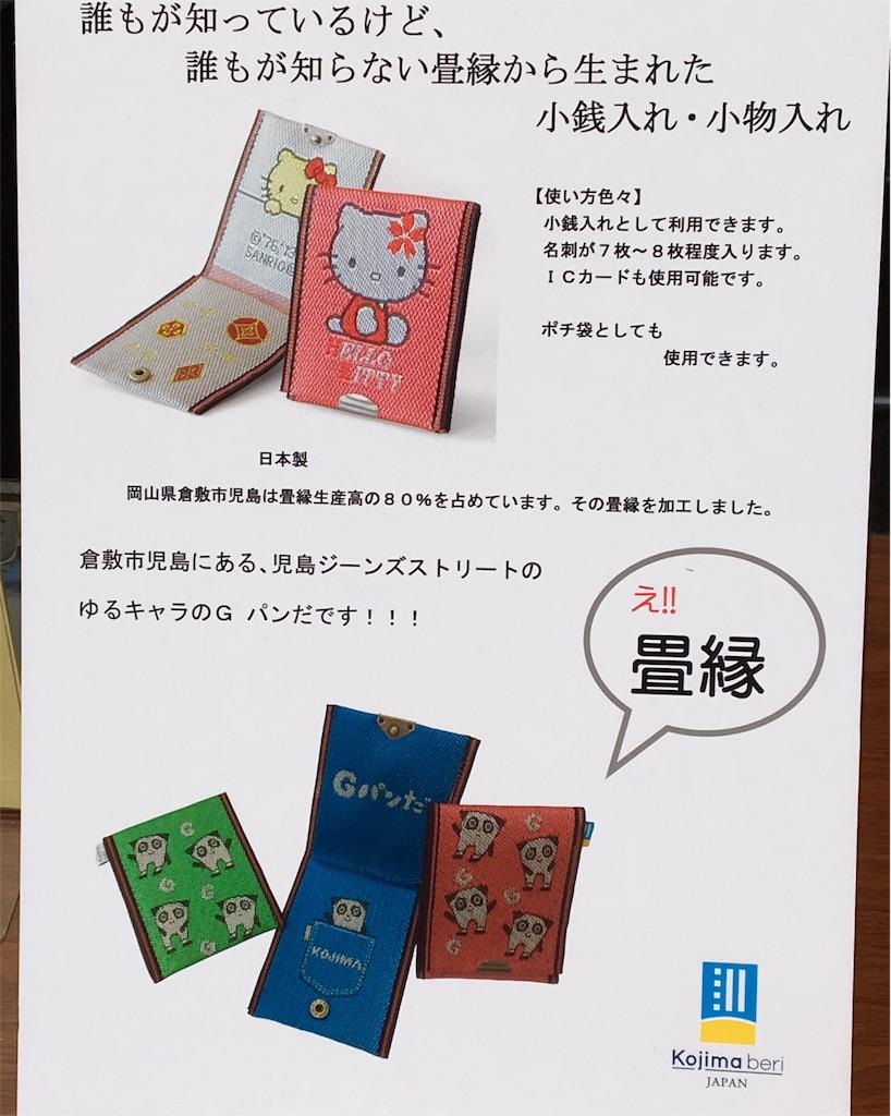 f:id:ssachiko:20170523215729j:image