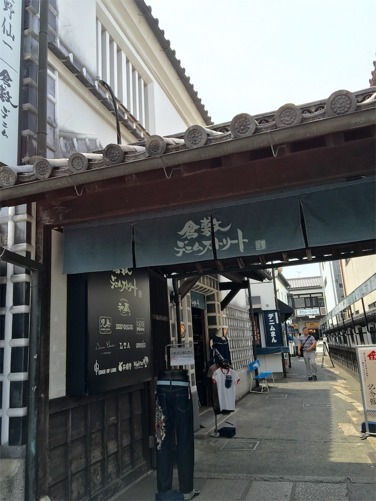 f:id:ssachiko:20170523221013j:image