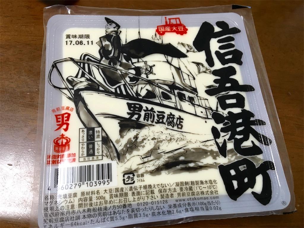 f:id:ssachiko:20170525212513j:image