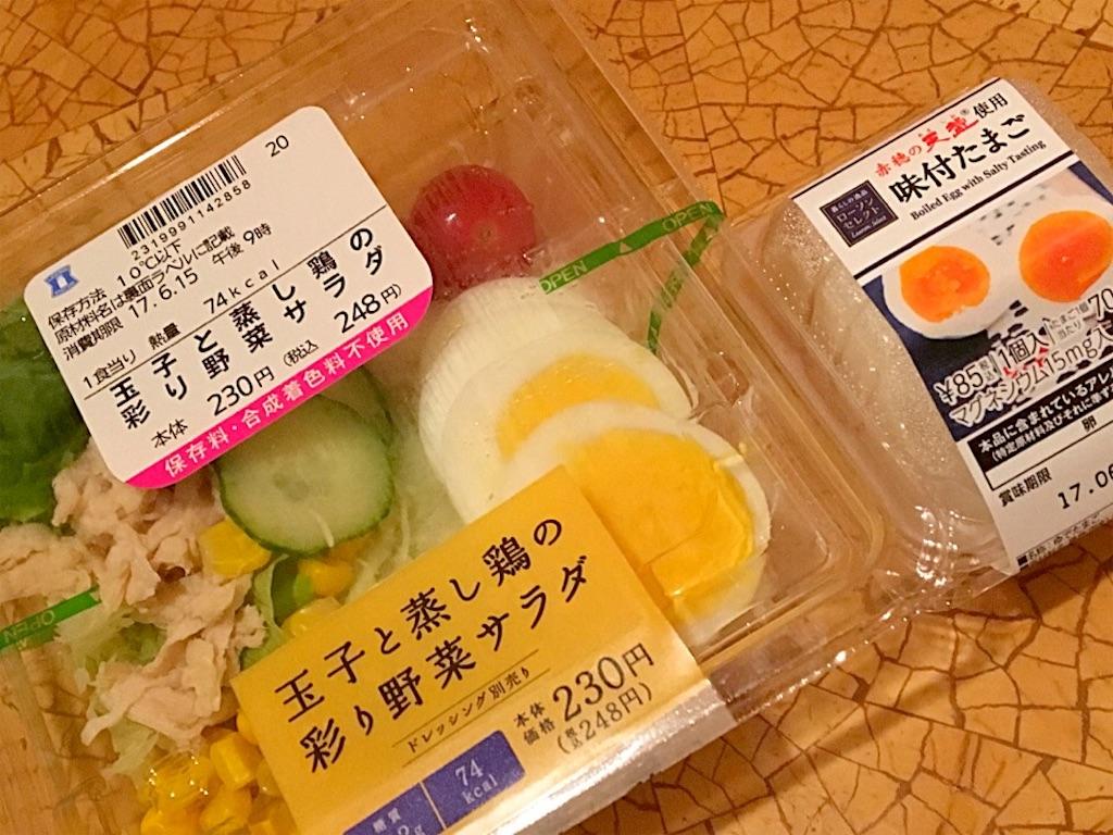f:id:ssachiko:20170615071247j:image