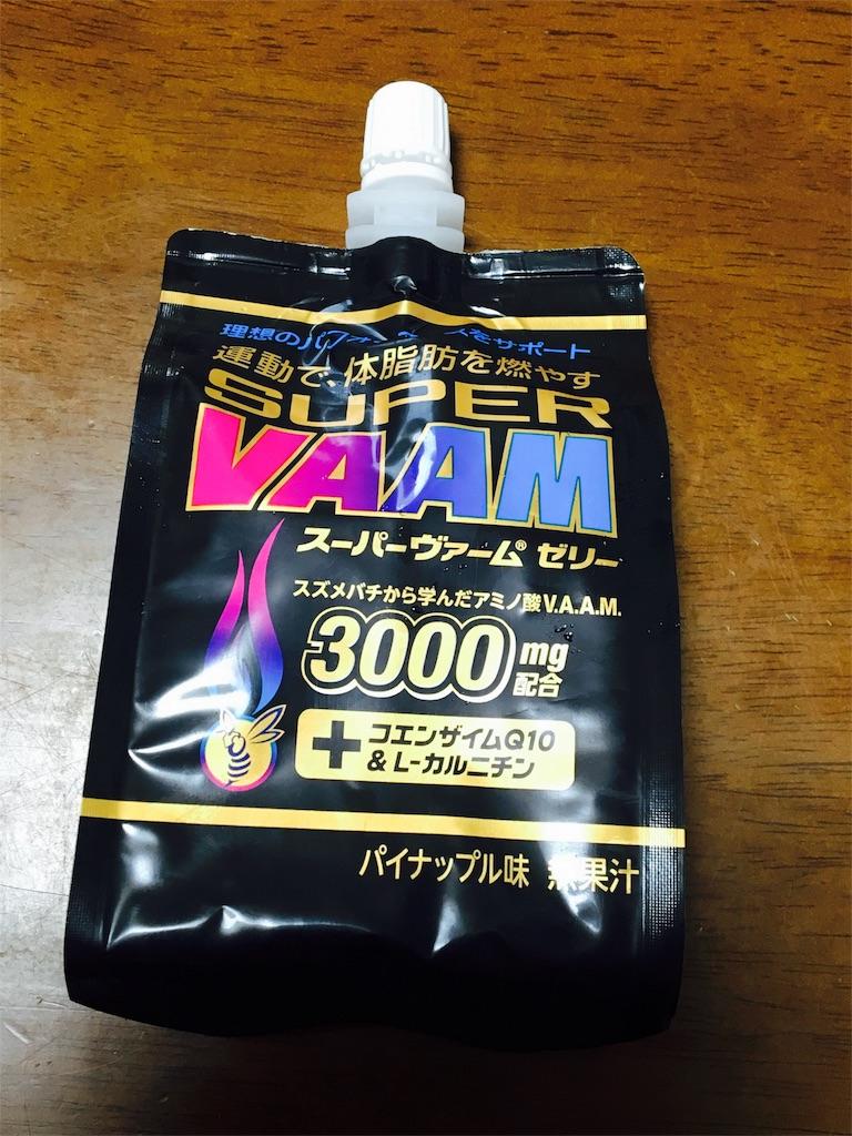 f:id:ssachiko:20170619070738j:image