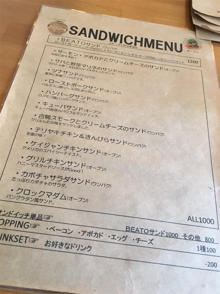 f:id:ssachiko:20170621220815j:image