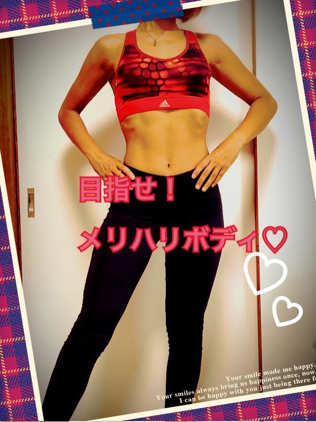 f:id:ssachiko:20170627210429j:plain