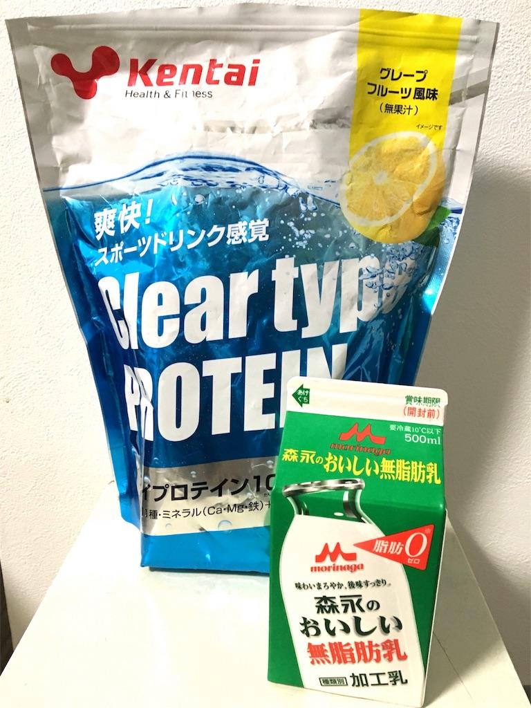 f:id:ssachiko:20170704214416j:image