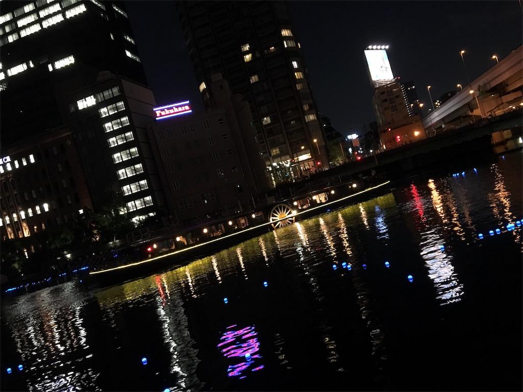 f:id:ssachiko:20170708180848j:image