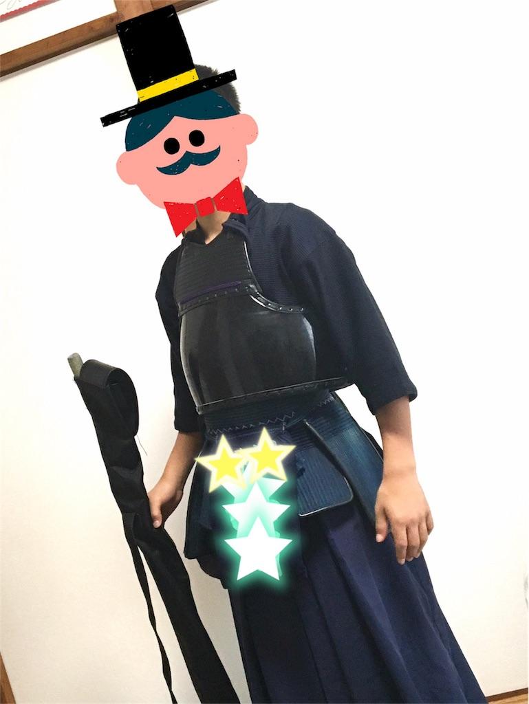 f:id:ssachiko:20170721072807j:image