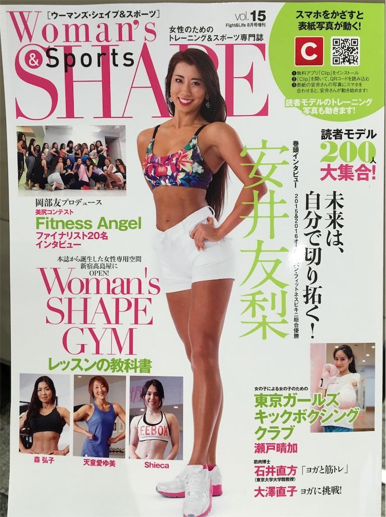 f:id:ssachiko:20170721224719j:image