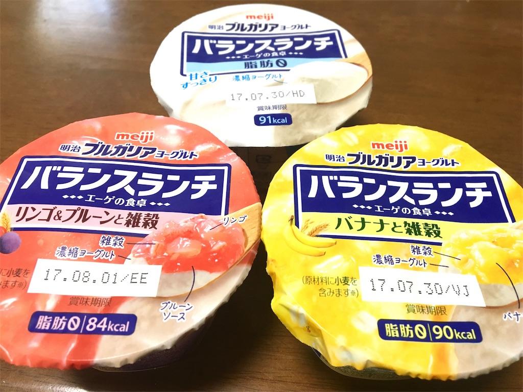 f:id:ssachiko:20170726063052j:image