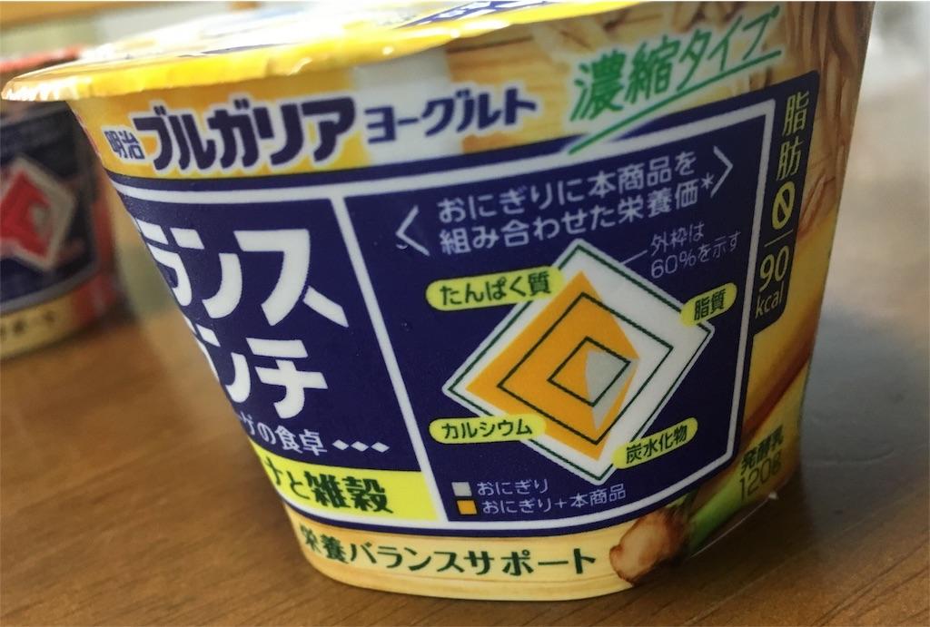 f:id:ssachiko:20170726063955j:image