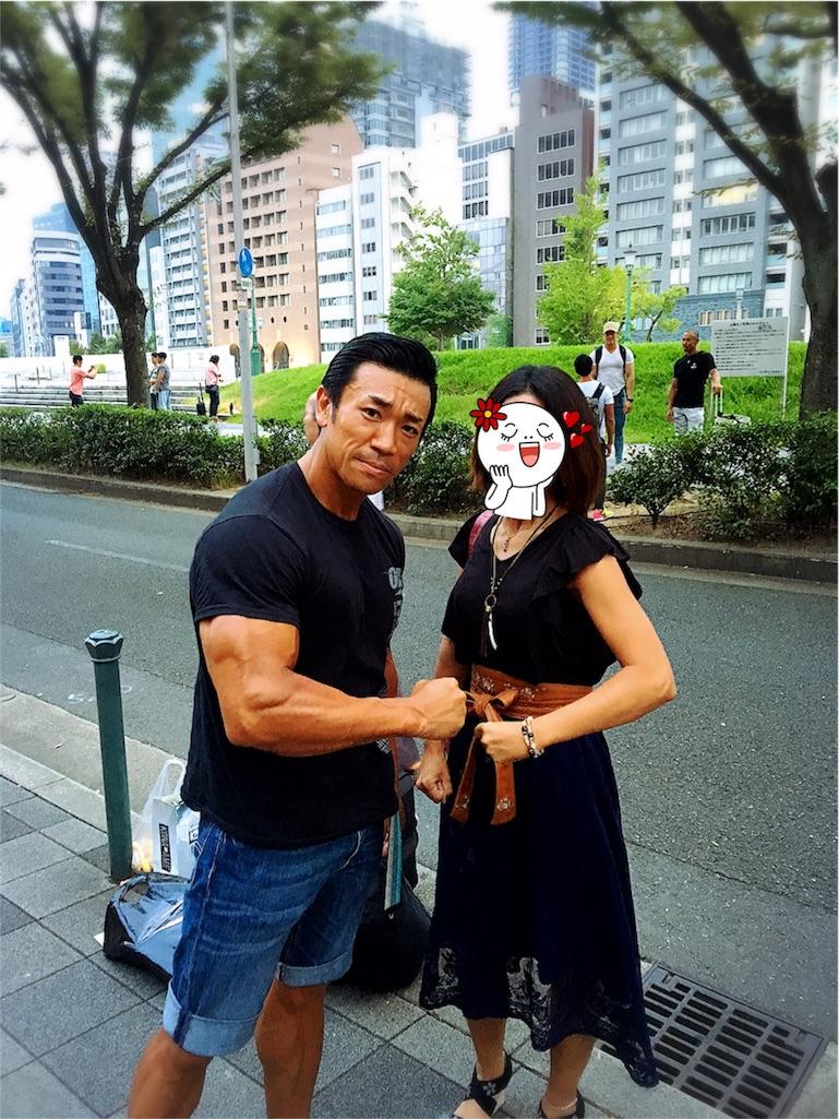 f:id:ssachiko:20170801102835j:image