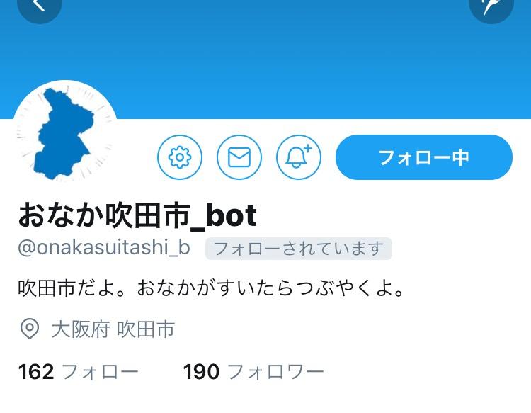 f:id:ssachiko:20170805221848j:plain