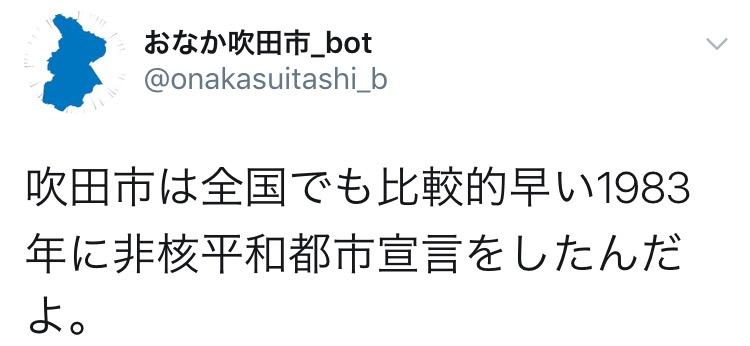 f:id:ssachiko:20170807172652j:plain